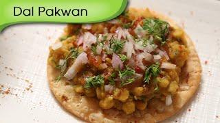 Dal Pakwan | Popular Traditional Indian Breakfast Recipe | Ruchi