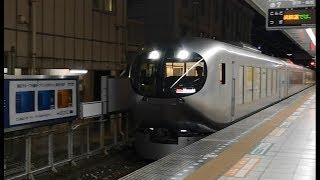 西武新型特急001系「Laview ラビュー」池袋線 むさし43号が池袋駅出発
