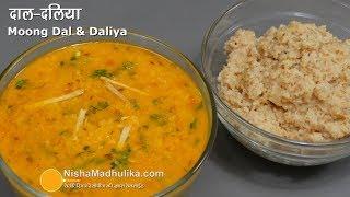 Dal  Dalia Recipe | मूंग दाल और दलिया की  पारम्परिक रेसीपी | Broken Wheat with Moong Dal