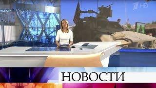 Выпуск новостей в 1500 от 21.10.2019