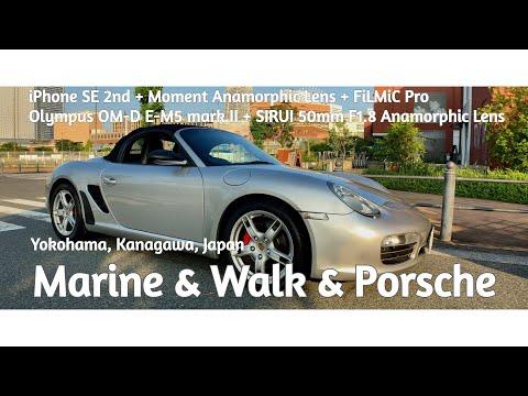 【Cinematic Traveller 4K】Porsche Boxster S, Marine & Walk, HammerHead, Yokohama, Kanagawa, Japan
