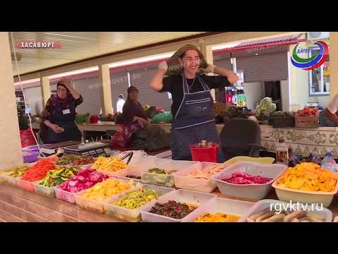 В Хасавюрте прошла масштабная проверка городских рынков