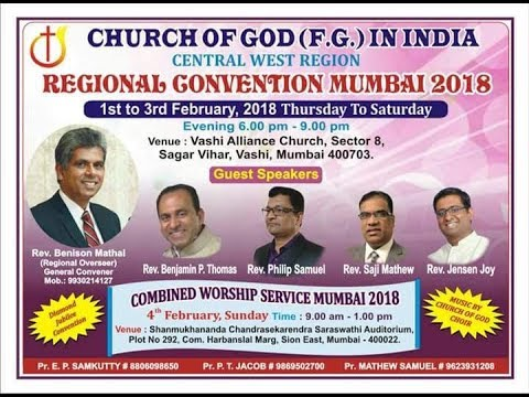 CHURCH OF GOD (FG) IN INDIA- CENTRAL WEST REGION COMBINED WORSHIP-2018