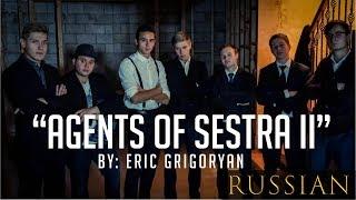 4K Agents of Sestra Vol II   Russian Short Film