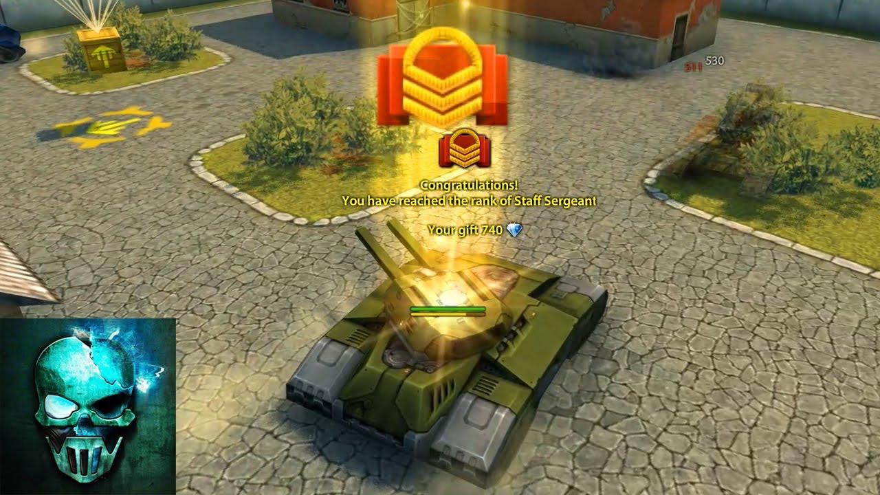 Tank Ionline