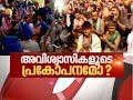 Who is responsible for the conflicts in Sabarimala? | News Hour 20 Oct 2018