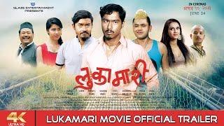 New Nepali Movie Trailer