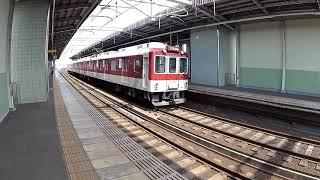 近鉄電車名古屋線「烏森駅」E04【列車撮影】