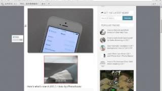 Download iOS 7.1 beta IPSW Without Developer UDID