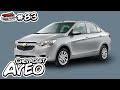 Chevrolet Aveo 2019 | PruebameLa... Nave #83 | Prueba de Manejo