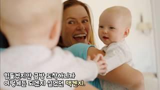 """쌍둥이 아기를 데리고 비행기에 탄 엄마. 승무원이 엄마에게 다가와 """"지금 당장 비행기에서 내리세요!""""라고 한다./Ranking World"""