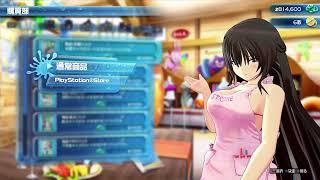 ノイズが入ってたり、マイクがオフなら教えてください>< PlayStation4 Pro Broadcast 1080p 60fps. Boost Mode use. Super Sampling Mode use. Japan. PS4 閃乱 ...