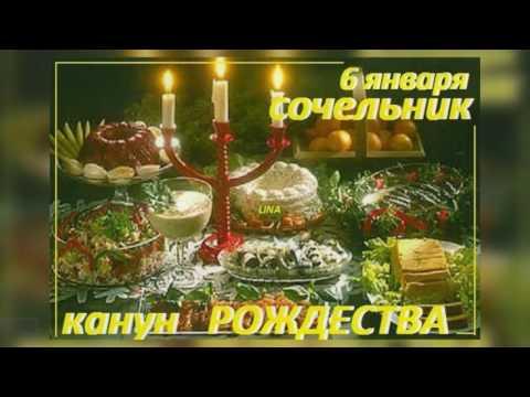 Традиции зимних праздников в русской народной и мировой