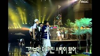 Lim Chang-jung - Gone with the Wind, 임창정 - 바람과 함께 사라지다, Music Camp 19990605 Mp3