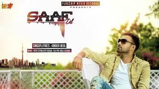 Saaf Dil | Kinder Deol | New Punjabi Songs 2018 | Latest Punjabi Songs 2018
