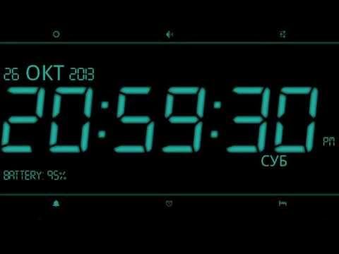 Приложение на дроид будильник