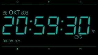 Приложения для андроид Цифровые часы будильник - *приложение для андроид*(Приложения для андроид Цифровые часы будильник - *приложение для андроид*, 2014-10-20T18:57:45.000Z)