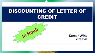 Letter of Credit discounting