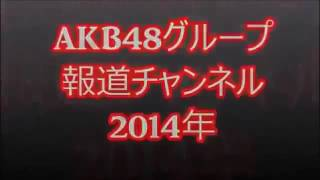 Viola Gonzalez アイドルグループ・乃木坂46の日本テレビ系冠番組『NOGI...