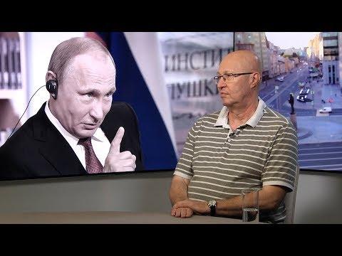 Где место путинской России на карте будущего?