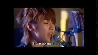 Kang Min Hyuk / C.N.Blue - Star (OST Heartstrings) rus sub караоке