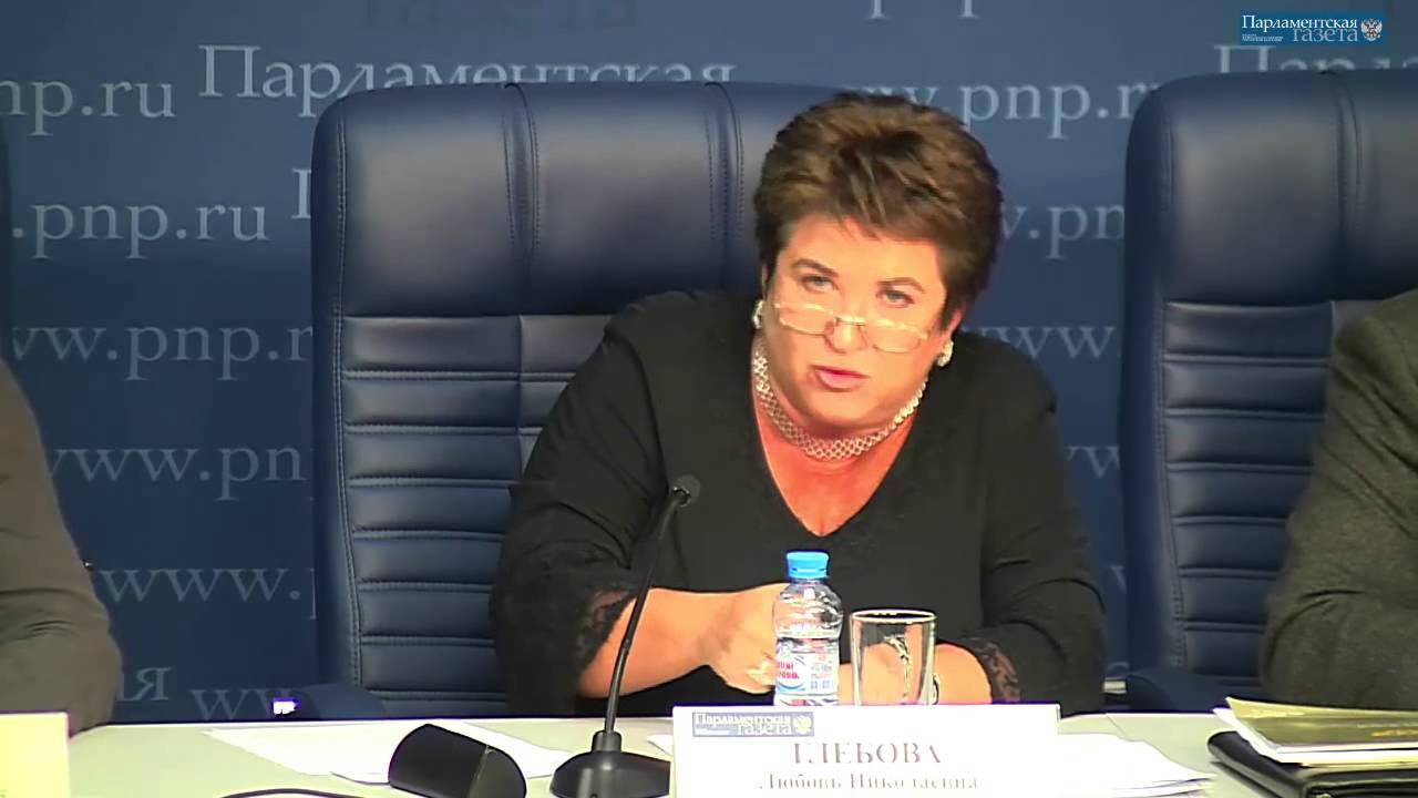 Глебова Любовь Николаевна биография и пресс-портрет