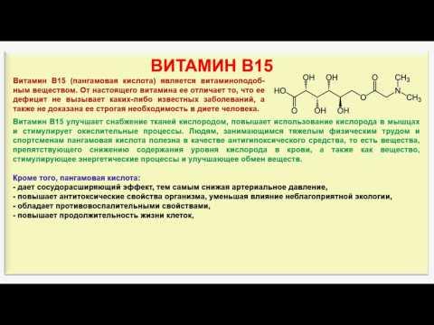 Витамин B17 (амигдалин) - свойства и в каких продуктах