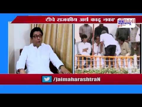 Meeting with Uddhav Thackeray not political, says Raj thackeray
