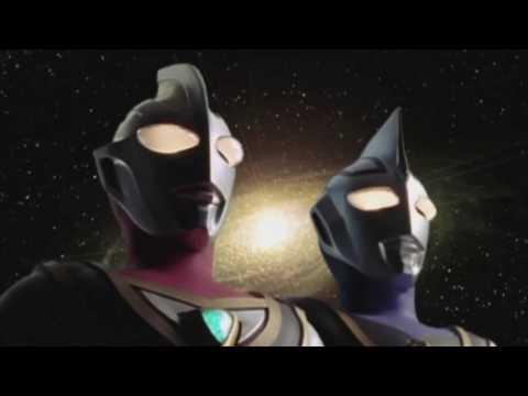 Ultraman Gaia Beat On Dream On Instrumental