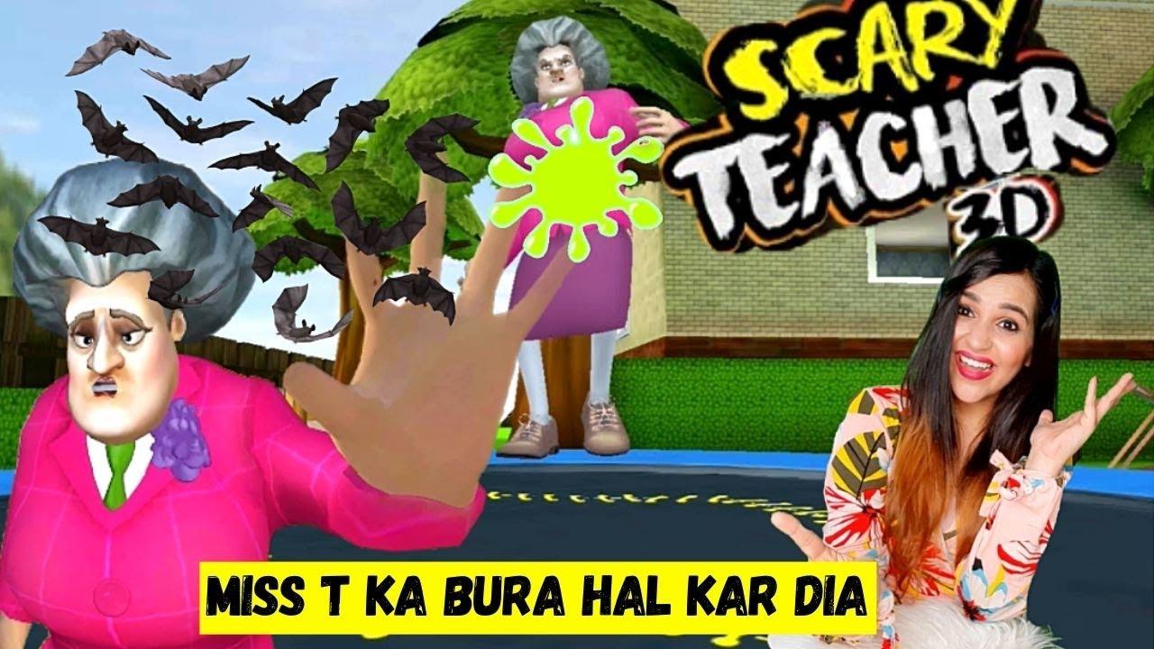 Download Scary Teacher 3D Gameplay ( Miss T ko DUKHI kar DIA)
