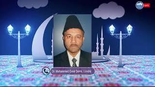 Allah'ın indirdikleriyle hükmetmeyen müslüman devlet başkanlarının durumu nedir ?