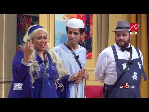 انتظروا مسرحية جديدة غدا 8 م من #مسرح_مصر #الموسم_الثالث