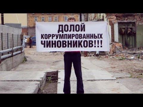 КРЫМ. КЕРЧЬ КОРРУПЦИОННЫЙ № 13  (Каторгин скрыл сведения о судимости)