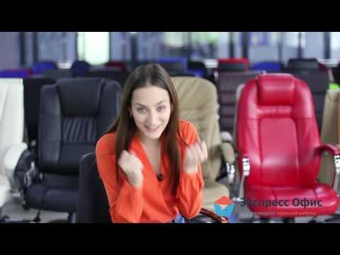 Обзор компьютерного кресла CH 725 AXSN