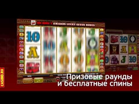 Интернет казино vegas играть покер шарк онлайн без регистрации бесплатно
