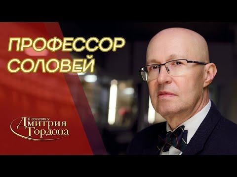 Преемник Путина профессор