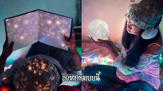 How to Creative shoot Props/Portrait at night