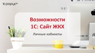 видео сайт компании