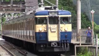 115系+クモユニ143 懐かしの115系横須賀色
