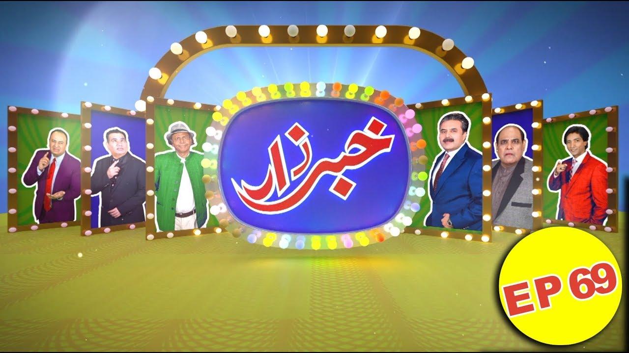 Khabarzar With Aftab Iqbal