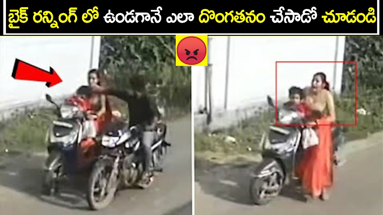 బైక్ రన్నింగ్ లో ఉండగానే దొంగతనం చేశాడు | Smart Thieves of India  Awareness Video | Bright Telugu