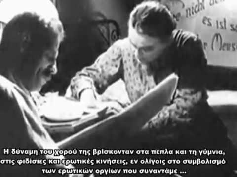 Kuhle Wampe_Αδειο στομάχι_ Bertolt Brecht.mp4