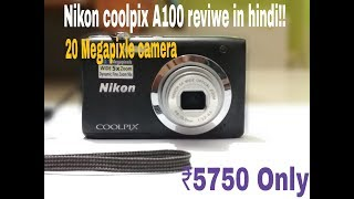 Nikon coolpix A100 hands on reviwe in hindi 20 megapixel Rs 5750 only