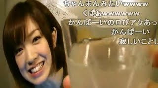 PSO2アークス広報隊!月曜日担当 齊藤夢愛 第27回放送 齊藤夢愛 動画 17