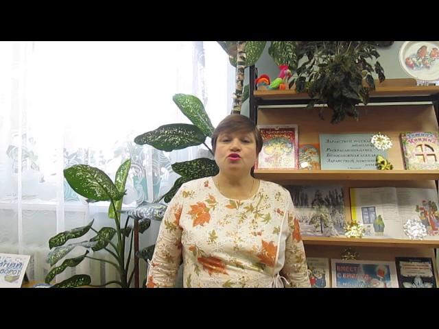 Изображение предпросмотра прочтения – УшаковаГалина читает отрывок изпроизведения «Бородино» М.Ю.Лермонтова