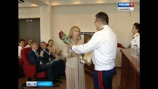 Вести-Хабаровск. День сотрудников органов следствия