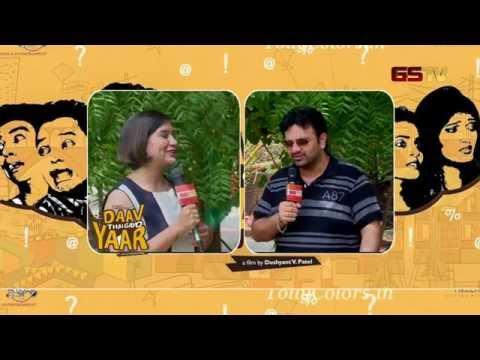 Daav Thay Gayo Yaar team at GSTV - Part 1