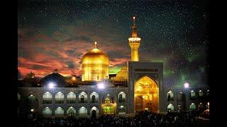 الصلوات الخاصة للإمام الرضا عليه السلام  |  سيد مجيد بني فاطمة