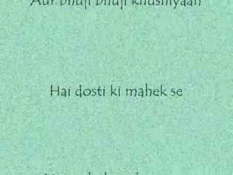 Hansi Khanakti Hui (Full Song) - Nayyara Noor