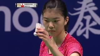 Tahoe China Open 2017 | Badminton F M1- WS | Akane Yamaguchi vs Gao Fangjie